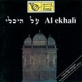 Al Ekhalì