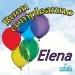 Tanti Auguri a Te Elena