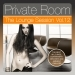 Private Room - the Lounge Session, Vol. 12