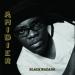 Black Wadada