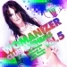 Womanizer Club Anthems, Vol. 5