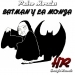 Batman y la Monja