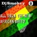 All Hala the New African Breed