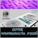 Harmonical Food
