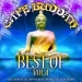 Café Buddah Best of, Vol. 4