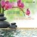 Eurasia Spirit - Asia Relax Edition