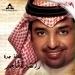 Haflet Jeddah