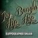 Joy Bangla Hip Hop