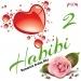 Habibi, Vol. 2