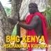 Msichana Wa Kiafrika