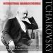 Tchaikovsky: Sinfonie Nos. 5 & 6, Romeo e Giulietta, ouverture-fantasia
