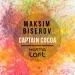 Captain Cocoa