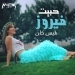 Habet Fayroz