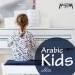 Arabic Kids Hits