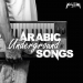 Arabic Underground Songs