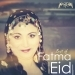 Best of Fatma Eid