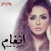 Best of Angham
