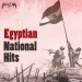 Egyptian National Hits