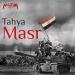Tahya Masr