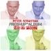 Peter Sebastian FreshUp-Album-Mix