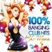 100% Banging Club Hits for Xmas