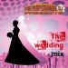 The Wedding Mix